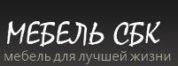Магазин мебели СБК