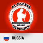 Спортивный клуб Capoeira