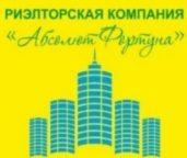 Агентство недвижимости Абсолют Фортуна