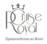 Туристическое агенство Роял Круиз