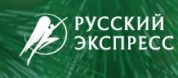 Туристическое агенство  Русский экспресс