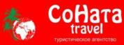 Туристическое агенство СоНата-Трэвел