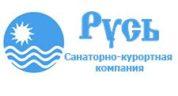Туристическое агенство Русь