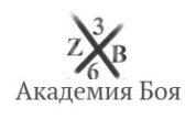 Спортивный клуб Зона боя