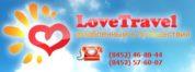 Туристическое агенство LoveTravel