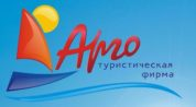 Туристическое агенство Арго