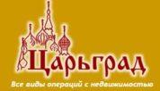 Агенство недвижимости Царьград