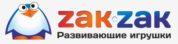 Детский магазин Zak-Zak