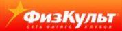 Спортивный клуб ФизКульт