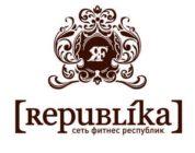 Спортивный клуб Репаблика