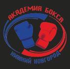 Спортивный клуб Академия бокса