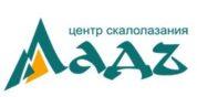 Спортивный клуб ЛадЪ