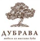 Мебельный магазин Дубрава