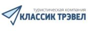 Туристическое агентство Классик Трэвел