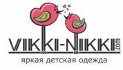 Детский магазин Vikki-Nikki
