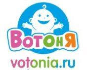 Детский магазин  Вотоня