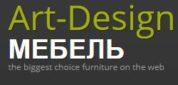 Мебельный магазин Арт-Дизайн