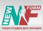 Спортивный клуб New Form