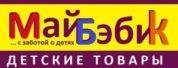 Детский магазин Mybabykk