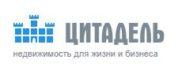 Агентство недвижимости ЦИТАДЕЛЬ
