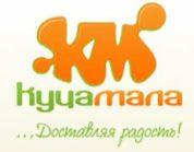 Детский магазин КучаМала