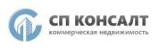 Агентство недвижимости СП Консалт
