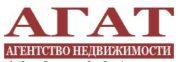 Агентство недвижимости АГАТ