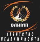 Агентство недвижимости Олимп