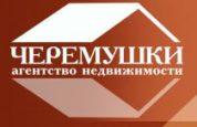 Агентство недвижимости Черёмушки