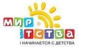Детский магазин Мир Детства