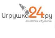 Детский магазин Igrushka24