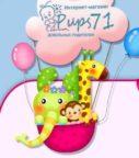 Детский магазин Pups71