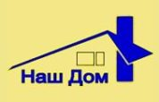 Агентство недвижимости Наш Дом