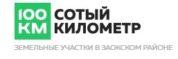 Агентство недвижимости Сотый километр