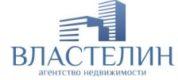 Агентство недвижимости Властелин
