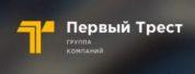Агентство недвижимости Первый Трест