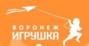 Детский магазин Воронеж Игрушка