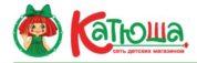 Детский магазин Катюша