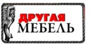 Мебельный магазин  ДРУГАЯ МЕБЕЛЬ