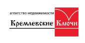 Агентство недвижимости Кремлевские Ключи