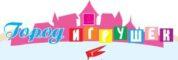 Детский магазин Город Игрушек