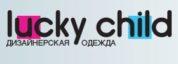 Детский магазин Lucky Child