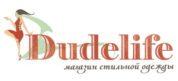 Детский магазин Dudelife