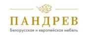 """Мебельный магазин """"Пандрев"""""""