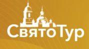 Туристическое агенство Святотур