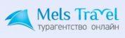 Туристическое агенство Mels Travel