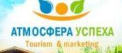 Туристическое агенство Атмосфера Успеха