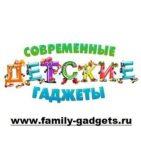 Детский магазин Современные гаджеты
