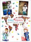 Детский магазин Baby Republic