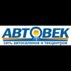 Автосалон «АВТОВЕК»